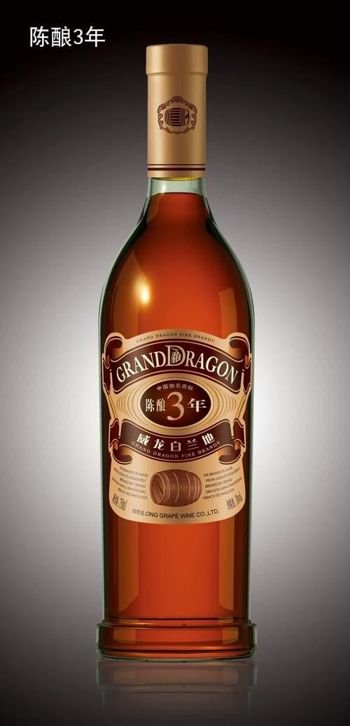 威龙三年白兰地 - 威龙葡萄酒