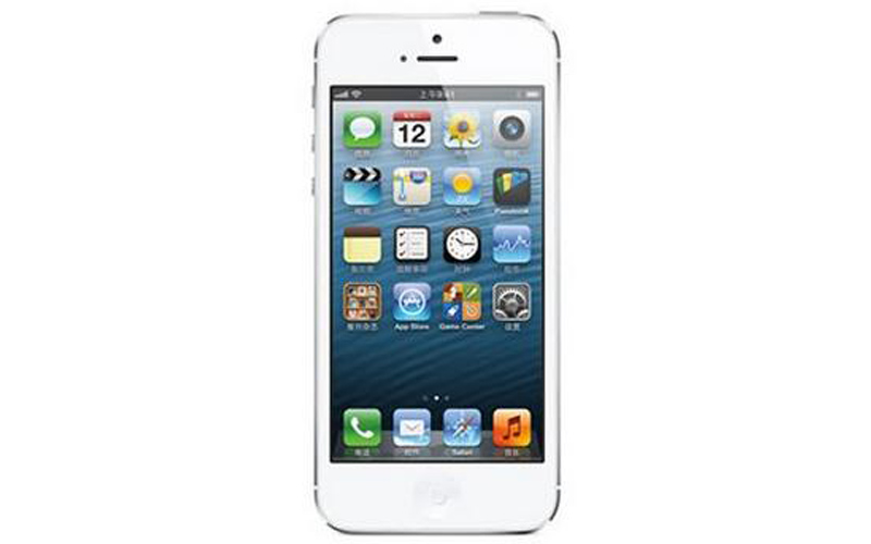 iphone 5 - iphone苹果 - 聊城手机_聊城手机大卖场