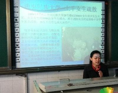 聊城大学音乐学院:法制宣传走进实验中学